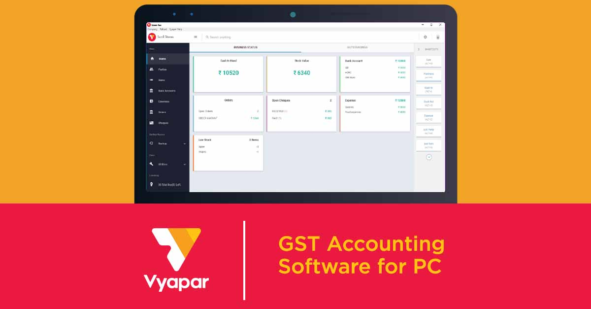 vyapar accounting software for pc free download