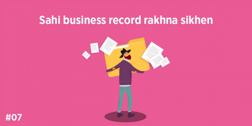 Sahi business record rakhna sikhen